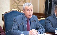 Временная комиссия СФ позащите госсуверенитета подвела итоги работы задва года