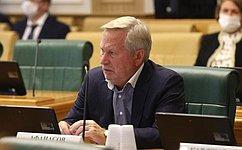 М. Афанасов принял участие впарламентских слушаниях попроекту бюджета на2022–2024годы