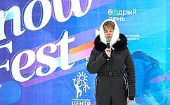 Т. Гигель: Молодые активисты Республики Алтай способствуют реализации государственных проектов ипрограмм