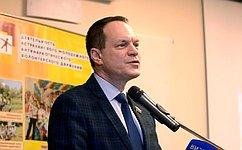 А. Башкин выступил наоткрытии Форума молодёжных антинаркотических сил вАстрахани