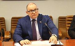 К. Долгов провел совещание оразвитии государственно-частного партнерства иконцессий всфере информационных технологий