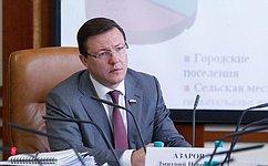ВСФ обсудили вопросы защиты интересов населения исоздания условий для развития инфраструктуры коммунального комплекса вРязанской области