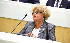 Сенаторы одобрили увеличение числа мировых судей вРеспублике Тыва