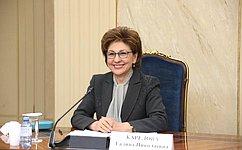 Г. Карелова: Необходимо ускорить разработку федеральной программы помодернизации инфекционной службы