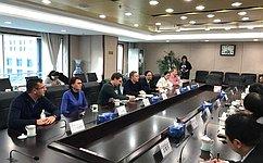 Входе визита вКитай сенаторы ознакомились сработой Центра услуг социального страхования района Сичэн
