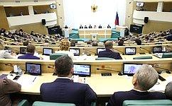 ВСовете Федерации состоялось 504-е заседание