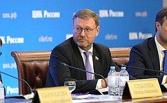 К. Косачев: Созданы все условия для эффективной работы международных наблюдателей навыборах вРоссии
