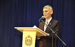 С. Фабричный выступил наВсероссийской конференции повопросам гуманизации уголовного законодательства