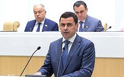 ВСФ состоялась презентация Ярославской области