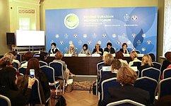 Наплощадке Второго Евразийского женского форума обсудили технологии иинициативы вобласти активного долголетия
