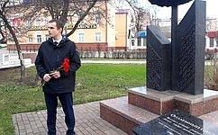 С. Леонов: Мы всегда должны помнить этот день— день памяти малолетних узников концлагерей