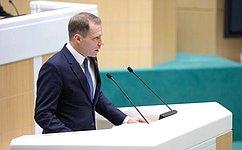 Досрочно прекращены полномочия члена Совета Федерации И.Тихоновой
