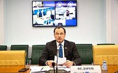 Ю. Федоров: Необходимо повышать прозрачность, обоснованность исправедливость тарифов наэлектроэнергию
