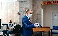 В. Кравченко: Участие вголосовании попоправкам вКонституцию РФ— один изключевых моментов вистории государства
