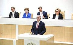 ВСовете Федерации состоялась презентация Камчатского края
