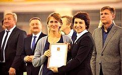 ВВолгограде состоялись юбилейные XV соревнования напризы олимпийской чемпионки Татьяны Лебедевой
