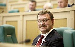 Главное неупустить после Мюнхена шанс надоговоренности— К. Косачев