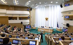 ВСовете Федерации состоялось 440-е заседание