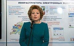 Парламентарии готовы идалее совершенствовать законодательство вобласти борьбы скоррупцией