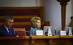 Важную роль вборьбе стерроризмом должны играть национальные парламенты имеждународные организации— В.Матвиенко