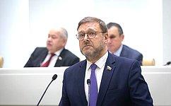 К.Косачев представил отчет Комитета СФ помеждународным делам оработе за2019год