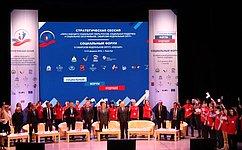 Сенаторы приняли участие всоциальном форуме «Будущее» вБурятии