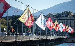 Делегация СФ воглаве сН.Федоровым принимает участие вработе 138-й Ассамблеи Межпарламентского союза