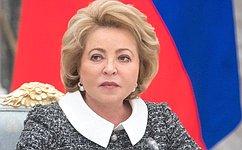 Поздравление В.Матвиенко сМеждународным днем парламентаризма