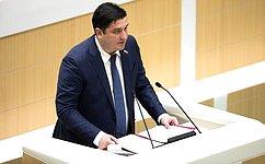 Одобрен закон обобеспечении государственной поддержки инвестиционной деятельности