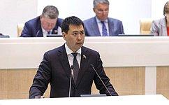 Расширены права Российской трехсторонней комиссии