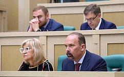 М. Мень назначен надолжность аудитора Счетной палаты
