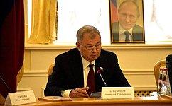 Комитет СФ побюджету ифинансовым рынкам обсудил вКостроме вопросы оптимизации региональных бюджетов