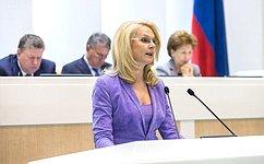 Т.Голикова: Необходима корректировка методики расчета дотаций навыравнивание бюджетов регионов
