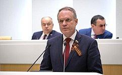 Совершенствуется законодательство, регулирующее порядок отчуждения иностранных финансовых инструментов