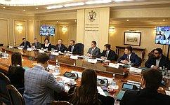 К. Косачев провел встречу счленами Палаты молодых законодателей при Совете Федерации