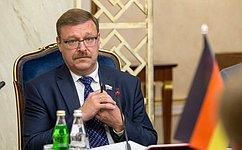 К. Косачев провел встречу свице-президентом Бундестага ФРГ В.Кубики