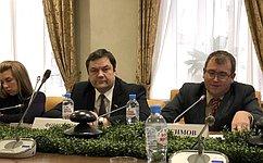 И.Фомин: Государством уделяется все больше внимания развитию туристической отрасли