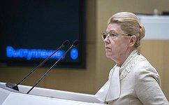 Уточняются полномочия Пленума Верховного Суда РФ вчасти примирительных процедур