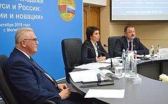 Необходимо развивать долгосрочные партнёрские отношения науровне регионов имолодежных организаций России иБеларуси— Т.Лебедева