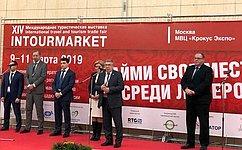 В.Рязанский: Совету Федерации как палате регионов важно содействовать развитию туризма всубъектах РФ