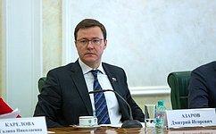 Д. Азаров: Муниципалитеты невсегда эффективно используют свои возможности
