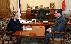 В.Матвиенко провела встречу сгубернатором Смоленской области А.Островским