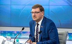Россия иЕгипет нацелены наэффективное взаимодействие намежпарламентских площадках– К.Косачев