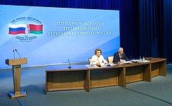 В.Матвиенко иМ.Мясникович открыли пленарное заседание Третьего форума регионов Беларуси иРоссии