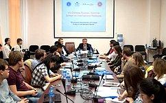 К. Косачев выступил назаседании VII Международной российско-китайской летней школы помеждународным отношениям
