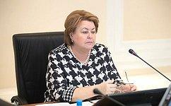 Комитет СФ понауке, образованию икультуре поддержал закон осовершенствовании архивного дела