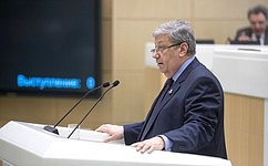 СФ одобрил изменения вЖилищный кодекс РФ истатью 16 Закона оприватизации жилищного фонда вРоссийской Федерации