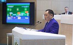 Назаседании Совета Федерации состоялась презентация Республики Тыва