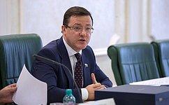 Модернизацию систем коммунальной инфраструктуры Брянской области рассмотрели назаседании профильного Комитета СФ