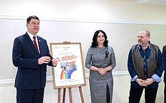 ВСовете Федерации открылась выставка Тушинского товарищества художников «Слюбовью кженщине»